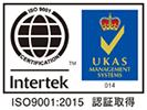 ISO9001マーク